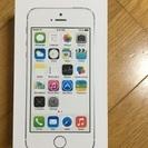iphone5s 空箱のみ
