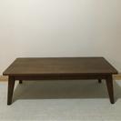 ☆値下げしました☆木製引き出し付ローテーブル