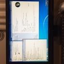 PC本体&20.1インチディスプレイ