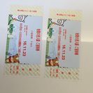 【最終値下げ】牧歌の里入場券2枚