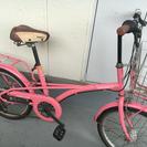 交渉中◇シボレーのピンク自転車