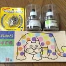画材セットで0円、ぱすてるクレヨン16色とインク3色と人型の画鋲、...
