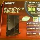 【中古】BUFFALO製/無線LANルータ/WHR-G301N★送...