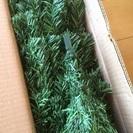 クリスマスツリー150センチ