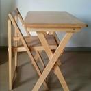 〈お陰さまで取引終了しました〉木製折りたたみ テーブル+椅子セット