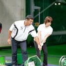 本気でゴルフうまくなりたい人、集まれぇ〜^_−☆