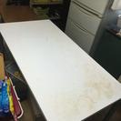 無印良品テーブル 【無料】