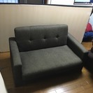 【明日15:00まで】清澄白川周辺で 二人掛けソファ 売ります