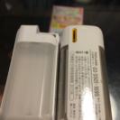 [値下げ]携帯の充電機