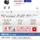 sony mdr-1rmk2高級ヘッドフォン
