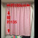 可愛いカーテン2枚セット