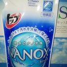 液体トップ ナノックス詰替 320g