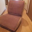 取引中 SUWARU STYLE 座椅子