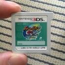 3DSイナズマイレブンGo2