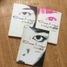 Deep Love 3冊セット