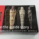【海洋堂フィギュア】大英博物館ミイラと古代エジプト展限定商品