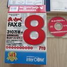 まいと~く FAX 8 Pro    パソコンFAXソフト