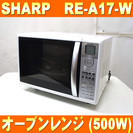 シャープ オーブンレンジ 500W RE-A17-W ホワイト