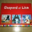 リサとガスパール  タオルセット