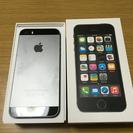iPhone5S 16GB au スペースグレー