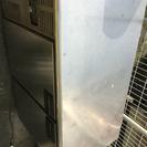 業務用冷蔵庫 サンヨー 有效內容積231L