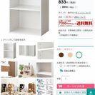 ニトリ製カラーボックス(2段)