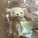 【新品】Francfranc猫型ローラー、アロマベア