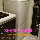 冷蔵庫 135L SHARP 一人暮らし