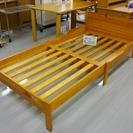 伸縮式木製ベッド(2808-20)