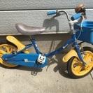 子供自転車 14サイズ