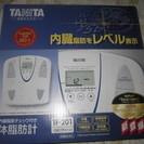 タニタ 体重計 TF201 未使用品