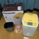【値下げ】美品 Panasonicホームベーカリー