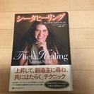 6冊全て600円であげます。