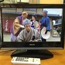 2009年 東芝 REGZA 19インチ 液晶テレビ