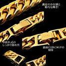 ゴールド1ミクロン喜平メンズブレスレット