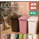 ピンクのゴミ箱 45L