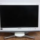 AQUOS 20インチ液晶テレビ