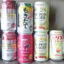ビール&チューハイ 9本セット