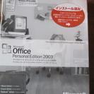 (お取引中)未使用  Officeソフト2003