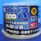 DVD-R 50枚 CPRM対応高画質デジタル放送録画用