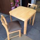 ダイニングテーブルセット テーブル イス 椅子 キッチン コンパク...