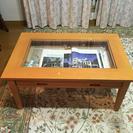 ガラスショーケース付リビングテーブル