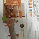 日本製ベビーベッド おまけ付(マットレス)