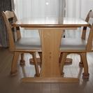 二人掛けダイニングテーブルとイス2脚