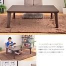 90×60省エネこたつテーブル
