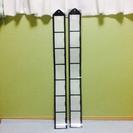 IKEA コラージュフレーム DROPS 2組セット