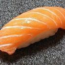 ■先着です! プロ御用達の寿司サンプル 実物大(サーモン)新品!!