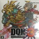 ドラゴンクエストモンスターズジョーカー3 DQM3