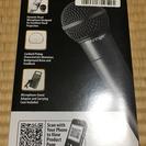 ダイナミック単一指向性ボーカルマイク XM8500