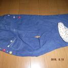 サイズ110 ミキハウスの長ズボン